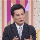 이한위,KBS