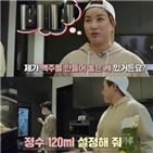 박세리,LG,영상,LG전자,가전,요리