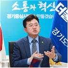민주당,대표의원,경기도의회,대표,성공