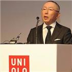 일본,유니클로,회장,야나이,중국,브랜드