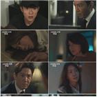 심재경,김윤철,하은혜,아내,조민규,이진수,50억