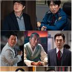 연기,김원해,예고,김창완,우현,최진호