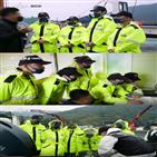 바다경찰2,경찰,임무,방송