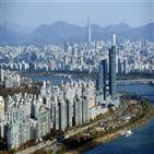 종부세,올해,세금,공시가격,서울,고지서,부담,아파트,주택,집값