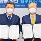 남북교류협력지원협회,추진,남북평화관광협의회,협력