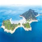 소이작도,바다,인천관광공사,인천,특산물,여행자센터,코스