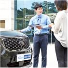 중고차,차량,소비자,경매,오토벨,정보,시세,서비스