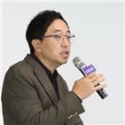검찰총장,대해,추미애,장관,윤석열,사건