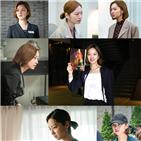 최유화,위험,아내,진선미