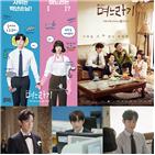 권율,드라마,콘텐츠,카카오,디지털,배우,캐릭터