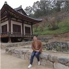 여행,안동,유튜브,최태성