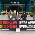 상암동,서울시,서부면허시험장