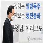 종부세,폭탄,서울,집값