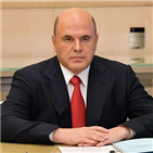 러시아,개혁,국가,기관,개발