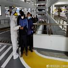 직원,공항,코로나19,페덱스,중국,글로벌타임스,확진