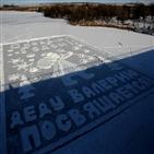 연하장,대형,러시아