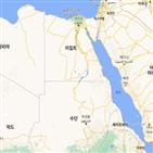 수단,이스라엘,대표단,미국