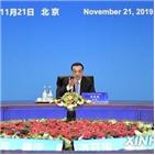 중국,총리,다자주의,세계,참여
