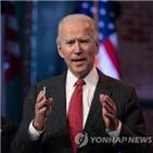 북한,바이든,설리번,국가안보보좌관,압박,협상,중국,클린턴,이란,역할