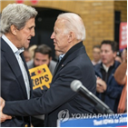 케리,장관,바이든,기후변화,미국,파리기후협약