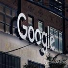 구글,이스라엘,광통신망,계획,구축,사우디