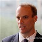 홍콩,영국,판사,중국,대해