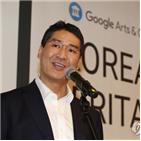 사장,구글코리아,한국,대표