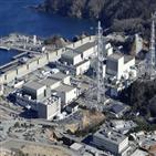 원전,일본,보조금,정부,재가동,이유,이후,비중