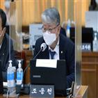 비판,검찰개혁,윤석열,의원,우려,직무배제