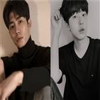 비주얼,웹드라마,신예,손우현,캐스팅