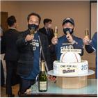 우승,대표,김택진,한국시리즈