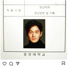 유지태,영상학과,배우