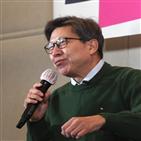 박형준,교수,부산,내년