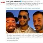 이집트,라마단,이스라엘,사진