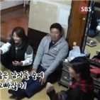 이종범,김광규,아내