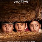 암행어사,청춘,사극,KBS,안방극장