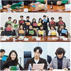 배우,영신,예정,정훈,캐릭터,현장,대본리딩,사람