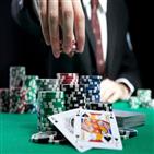 도박,수사