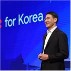 사장,구글코리아,대표,한국