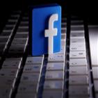 페이스북,개인정보,개보위,조사,사업자,이용자,제출