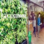 카카오메이커스,제품,재고,판매,소상공인,중소기업