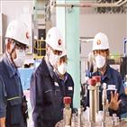 고객,한국발전기술,발전설비,안전