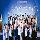 코로나19,여성기업,기부,활동,한국여성경제인협회