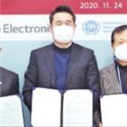 LG전자,백신,콜레라
