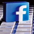 페이스북,제공,정보,개인정보