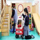 학부모,돌봄,초등돌봄교실,돌봄서비스,응답자