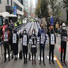 집회,민주노총,코로나19,예정,시위,확진,경찰,개천절,대응