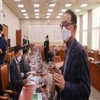 총장,윤석열,자료,국회,장관,재판부,검찰총장,작성
