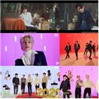 엘라스트,눈물자국,뮤직비디오,타이틀곡