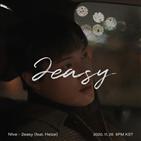 니브,2easy,영상,신곡